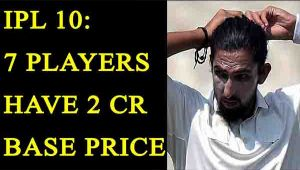 IPL 10 Auction: Ishant Sharma among 7 players with base of Rs 2 crore