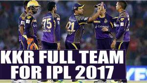 Kolkata Knight Riders full team for IPL 2017 : Trent Boult, Chris Woakes in team