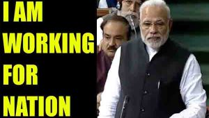 PM Modi in Lok Sabha : Work for the nation, not to appease anyone, Watch Video