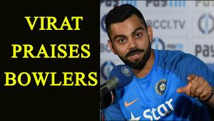 Virat Kohli says, bowlers are our match winners