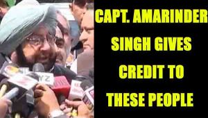 Punjab: Capt. Amarinder Singh says,  hard work paid off in elections : Watch video
