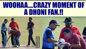 MS Dhoni fan sprints on field during live match to get legend's autograph