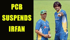 PSL spot fixing row : Mohammad Irfan suspended by PCB