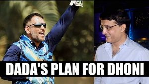 Vijay Hazare Trophy : Sourav Ganguly device plan against Dhoni