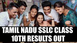 Tamil Nadu SSLC 2017 Class 10th results declared