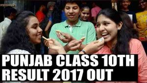 Punjab class 10th result 2017 declared