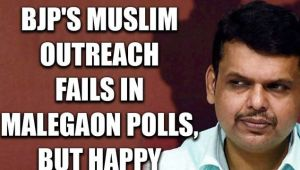 Malegaon Civic Polls: BJP Gains, though Muslim Outreach Fails