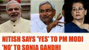 Nitish skips Sonia's lunch but will attend PM Modi's lunch