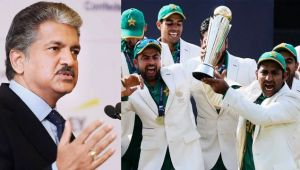 ICC Champions trophy : Anand Mahindra calls Pakistan team start up after India loss