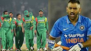 Champions Trophy :  MS Dhoni is big challenge for Bangladesh