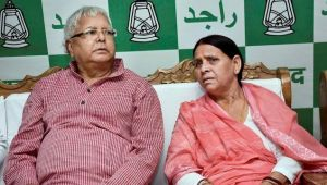 Lalu Yadav, Rabri Devi's VIP access on Patna airport scrapped