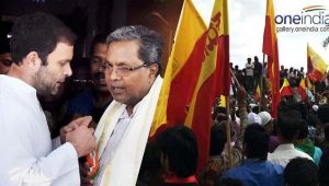 Karnataka state flag: The hidden politics behind govt. move