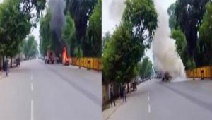 Uttar Pradesh : Moving car catches fire in Allahabad, Watch video