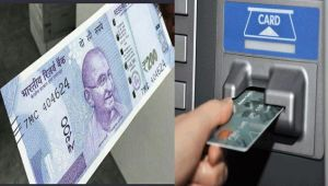 200 rupee note will not be dispensed through ATMs