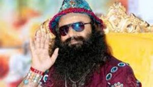 Ram Rahim Verdict : Dera chief was forcefully evacuated from court room in Rohtak Jail