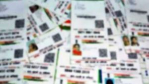 Right to Privacy a fundamental right: Ramifications for AADHAAR
