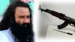 Ram Rahim Verdict : AK 47 recovered from Dera Sacha Sauda