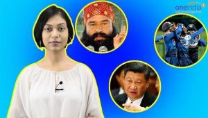 Top News of the day: Ram Rahim, Sikkim Standoff, India Match