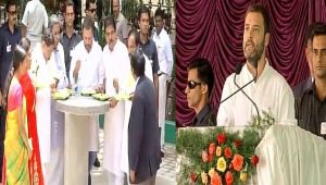 Rahul Gandhi does blunder while inaugurating 'Indra Canteen', Watch Video