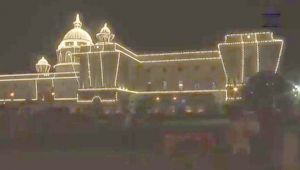 Independence Day 2017:Rashtrapati Bhavan decorated with lights