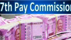 7th Pay Commission: Confirmation on pay hike coming in January 2018