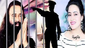 Ram Rahim Verdict: Baba lonely in jail, dying to meet Honeypreet