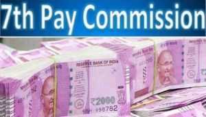 7th Pay Commission: Latest update on fitment factor, to be raised 3 times
