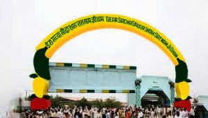 Dera Sacha Sauda sanitisation begins amid tight security and curfew in the city