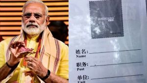 BJP used 'Made in China' cards for entry passes for two days national executive meeting