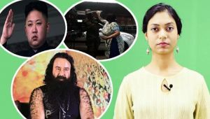 Top News of the Day: Ram Rahim Verdict, North Korea, lady who slapped army