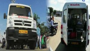 Indian doctor use Ambulance to transport his personal furniture