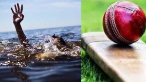 Indian cricketer playing for under 17 team drowns in Sri Lanka
