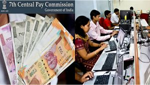 7th Pay Commission: Latest updates on hike for CG employees, teachers, TN employees