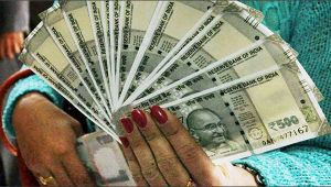 7th Pay Commission : Center refuse to increase pay according to recommendations
