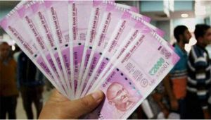 7th Pay Commission : Update on NAC meet and pay hike