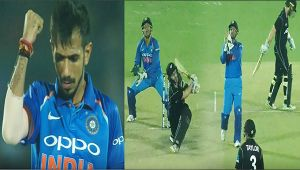 India vs NZ 3rd ODI: Chahal strikes again, Williamson out for 64, Dhoni takes catch