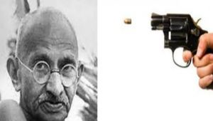 Gandhi's assassination: The inside story, history's biggest cover up