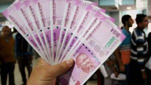 7th Pay Commission : NAC meeting & fitment factor update