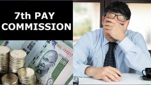 7th Pay Commission: Government not to Raise Minimum Pay, CONFIRMED!!!