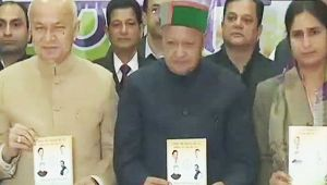 Himachal Pradesh elections : Congress party releases its manifesto