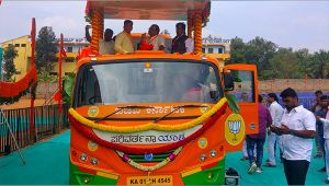 Karnataka Assembly elections : BJP unveils its Parivartan Yatra Chariot