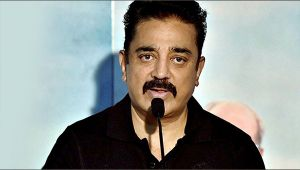 Kamal Haasan launches mobile app that serve to people for voicing their concern