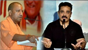 Yogi Adityanath hits out at Kamal Hassan, calls his Antinational