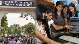 Kalyani University announces result for Degree Third Year Part 1