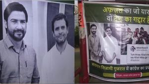 Gujarat Assembly polls: Posters of Rahul Gandhi with Salman Nizami surface in Ahmedabad