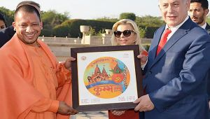 Israeli PM Benjamin Netanyahu and chief minister Aditya Nath Yogi  Watch Video