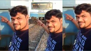 Hyderabad man tried to take selfie with speeding train, end result was devastating, Watch