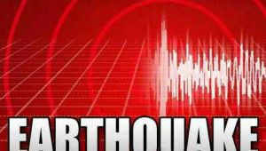 Earthquake of 7.6 magnitude hits southern coast of Cuba in Honduras, tsunami alert issued