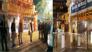 Mahabodhi temple : Explosive found near gate number 4, defused later