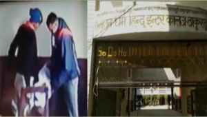 CCTV footage of UP student getting caught while cheating, Watch